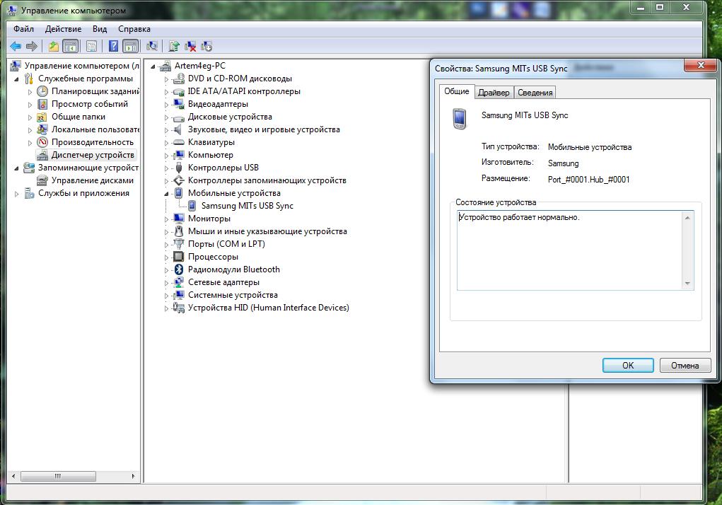Usb Драйвер Для Windows 98