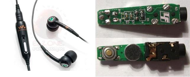 гарнитуры HPM-70 на кабель